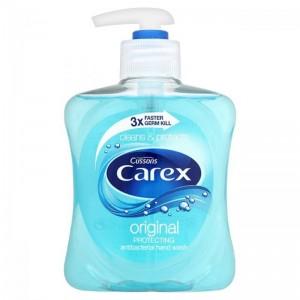 CAREX BLUE